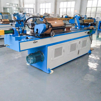 CNC hydraulic pipe bending machine GM-SB-50CNC